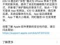 ios13正式版來了,蘋果正式推送了iOS13 正式版,看看有哪些亮點