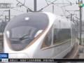 长三角铁路迎高峰,长三角铁路今明将迎国庆假期返程客流高峰 (294播放)